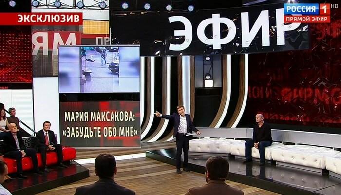 прямой эфир 24 03 2017