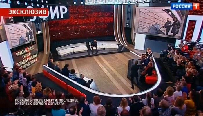 прямой эфир 27 03 2017
