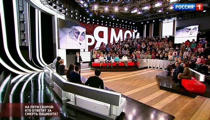 прямой эфир 16 01 2017