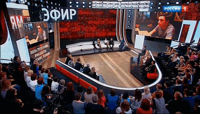прямой эфир 23 05 2017
