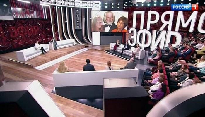 прямой эфир 16 01 2018