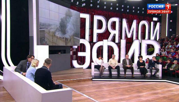 прямой эфир 27 03 2018