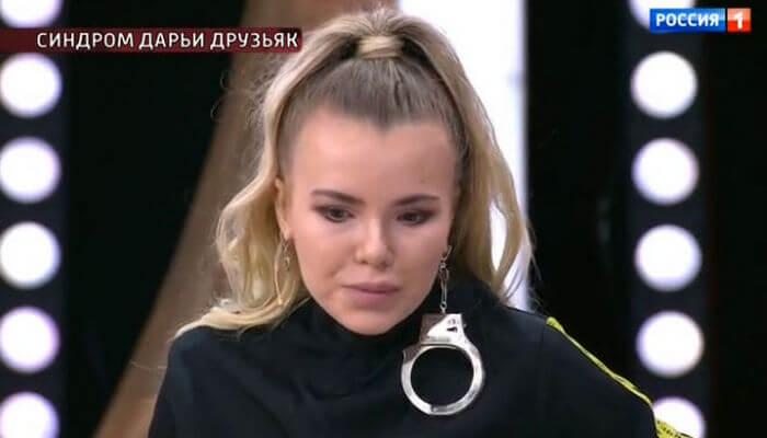 прямой эфир 07 12 2018