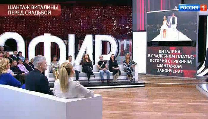 прямой эфир 12 12 2018