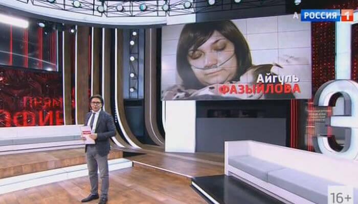 прямой эфир 03 04 2019