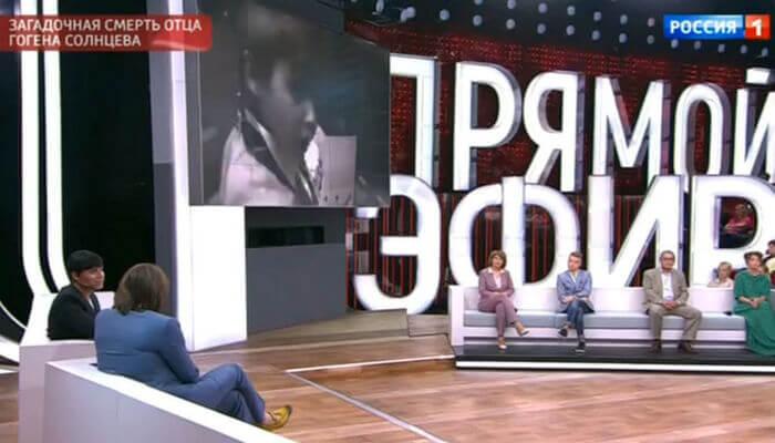 прямой эфир 30 07 2019