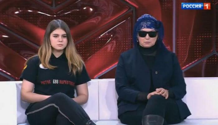 прямой эфир 20 12 2019