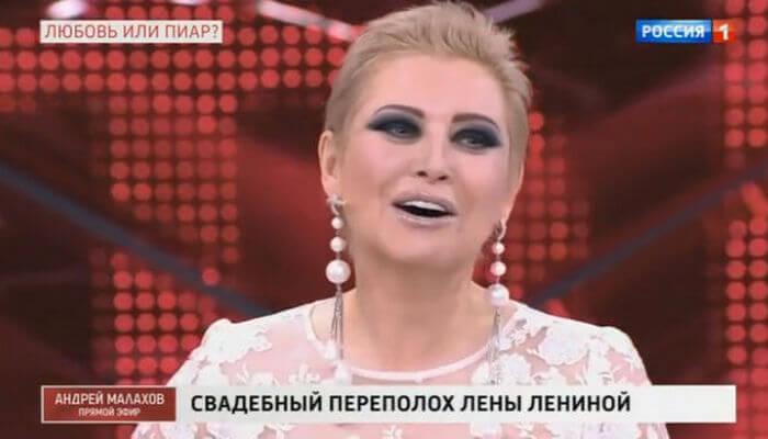прямой эфир 28 02 2020