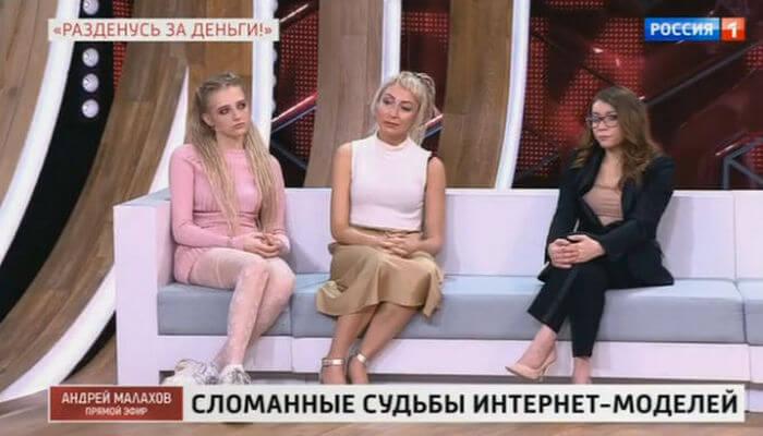 прямой эфир 11 03 2020