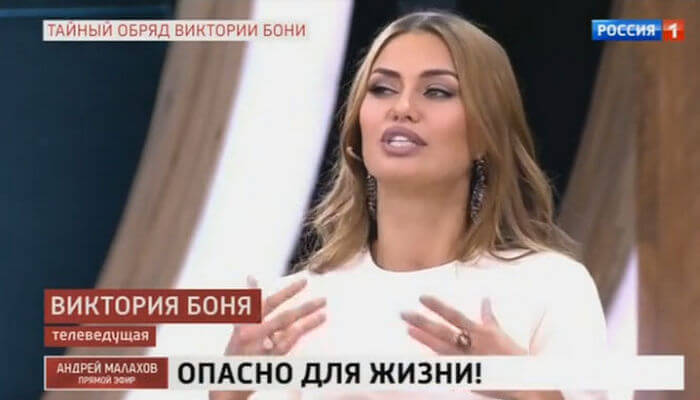 прямой эфир 13 03 2020