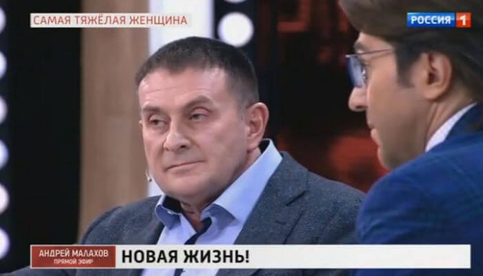 прямой эфир 16 03 2020