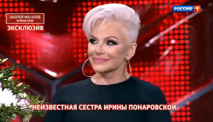 прямой эфир 23 11 2020