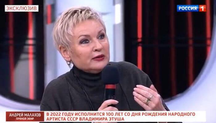 прямой эфир 22 12 2020
