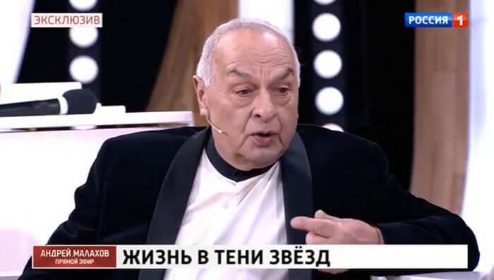 прямой эфир 25 12 2020