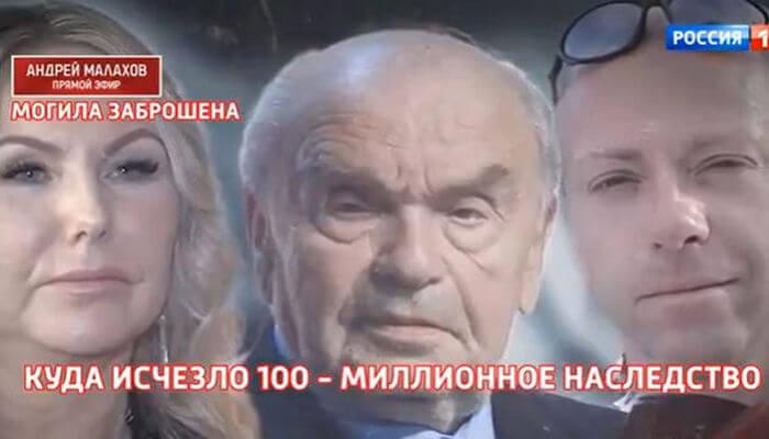 прямой эфир 11 01 2021
